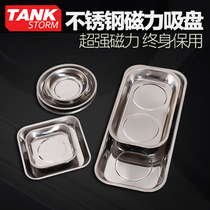 TANKSTORM auto repair warranty magnetic tool disk magnetic Bowl magnetic parts bowl stainless steel suction tray