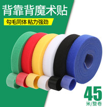 Back-to-back magic strap 45m back-to-back nylon buckle strap hook-hair tie cord tie strap