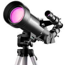 Star Tran telescope professional stargazing High Times 5000 high-definition deep space 10000 pupils adult times