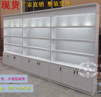 Cosmetics cabinet display cabinet nail shop product cabinet beauty shelf showcase European paint counter simple modern