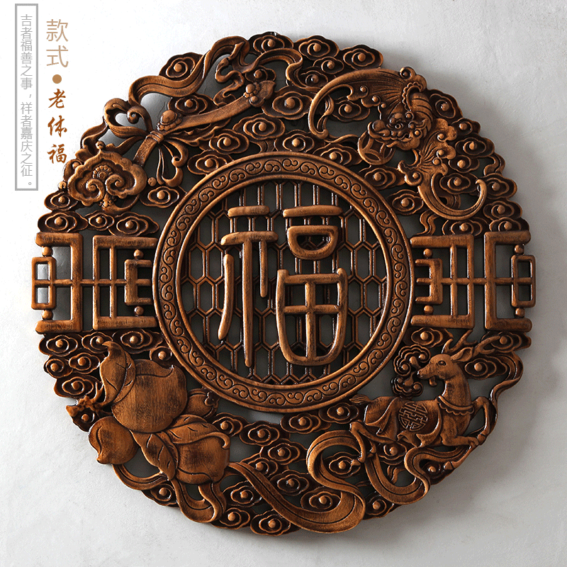 Dongyang Wood Carving Crafts Xuanguan Living Room Background Wall Decoration Creative Chinese Cinnamon Shimufu Character