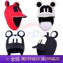 Aturdive Mickey Mickey Mouse diving hooded diving cap cap hat eaves anti-shine warm black red white custom