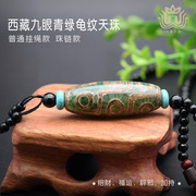 Tibet nine Eyes Dzi Agate Necklace Pendant Bracelet with beads beads Zhangmi spar Vajra Bodhi beads accessories