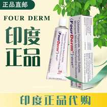 India FourDerm Foot Care Cream Straight Mail Professional Running Ernst Mens Couple Exclusive Indian Features