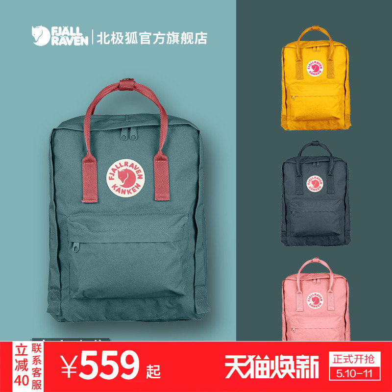 Fjallraven / Arctic fox backpack kanken backpack female outdoor travel backpack official flagship 23510