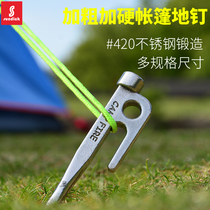Stainless steel forging outdoor camping big tent nails plus bold long sky curtain fixed rod wind camp nail accessories