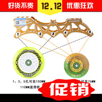 Wildly deformation two with roller skates knife holder three-wheeled speed four wheel flat flower skates knife holder five hole brake knife holder