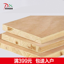 Pei Xiang Building Materials Joinery Board-Pine Specifications: 2440*1220*17mm Unit: Zhang