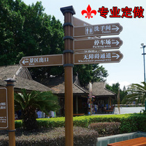 Guide signs community outdoor vertical signs road signs guide signs guide signs scenic signs road signs