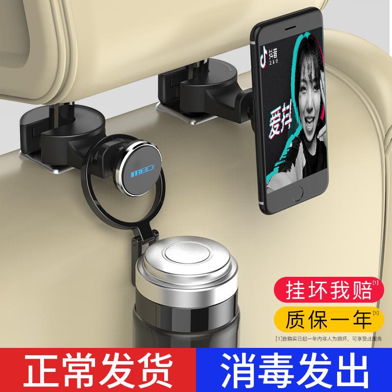 Автомобильный крюк Спинка заднего сиденья автомобиля невидимый маленький крюк Заднее сиденье многофункциональные автомобильные принадлежности багажник