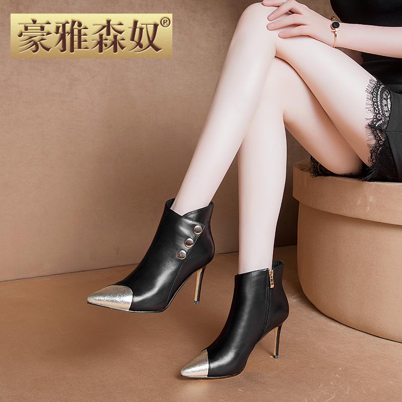 2017春秋冬季新款真皮时尚高跟短靴女鞋细跟尖头马丁靴子女靴单靴