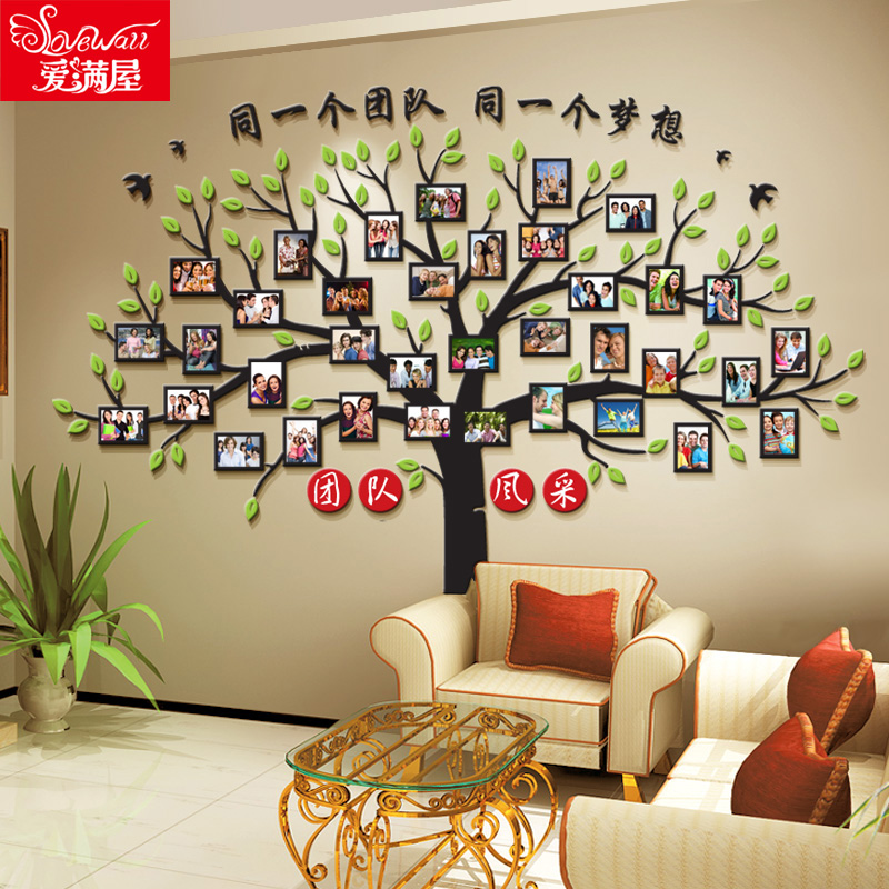 Creative Decoration, Simple Modern Customized Photo Tree Paste for Acrylic 3D Background Wall