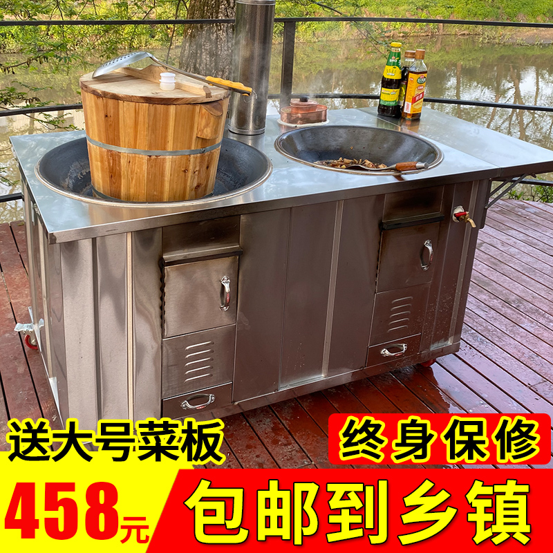 Stainless steel large pot table rural wood stove household wood smokeless mobile earth stove table double stove new large iron pot