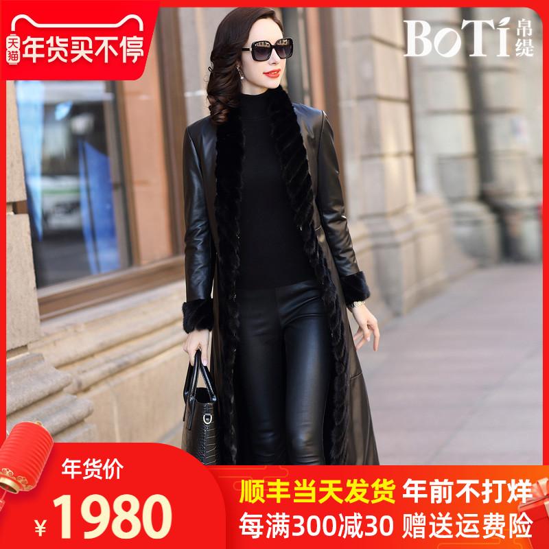 2020 European fashion atmospheric leather down jacket female middle-length slim slim fur coat 02