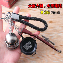 Jedi to survive the chicken game key chain four piece set three helmet pan 98k gun prop key pendant