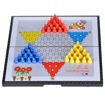 Childrens magnetic checkers big and small checkers folding board adult Pupils parent-child puzzle chess jumping Checkers