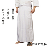 Huawujin prop Jian DAO clothes White special Kendo hakama Introduction recommended Japan Kendo road pants skirt