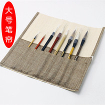 Brush pen Curtain Brush storage curtain Brush Curtain pen Roll Brush Bamboo pen bag protection Brush protective gear