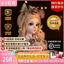 Doris Katie Doll bjdSD Doll 60cm Joint Simulation Doll Girl Toy L