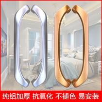 New luxury pure aluminum oxide heavy sliding door handle Hollow door handle Balcony door kitchen sliding door handle