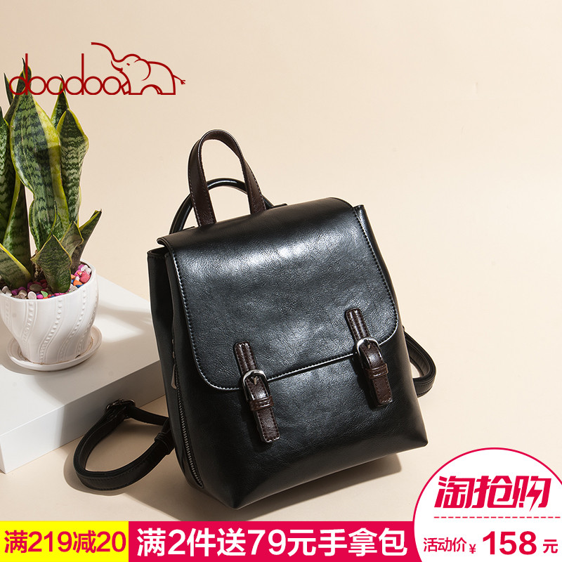 Doodoo backpack female Korean version of the personality bag female 2018 new literary fan retro backpack fashion tide