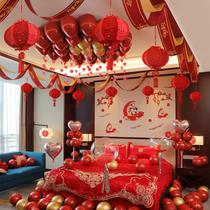 Wedding room set wedding creative romantic scene layout wedding supplies large full balloon decoration package bedroom