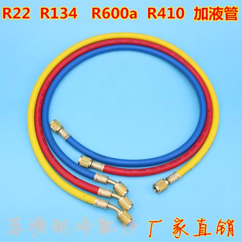 R410 R22 R134 high-pressure add-on tube Automotive air conditioning fluorine tube refrigerant Freon refrigerant tube