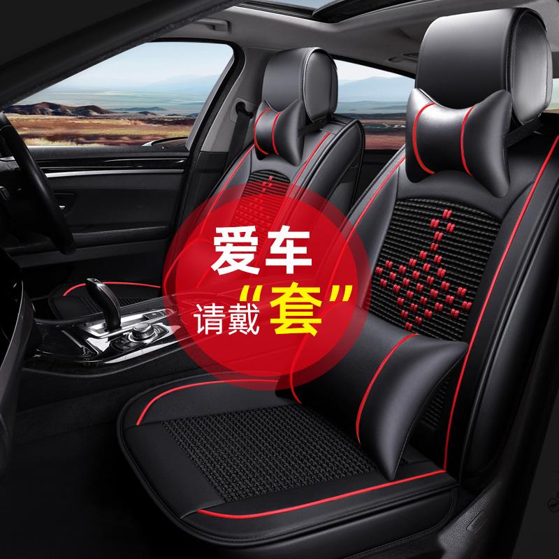 Car seat cover 2020 new Camry Changan cs75 Kai Yue crv Rongwei rx5 passenger 19 cushion seat cover