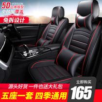 Автокресло всесезонные универсальные чехлы для сидений 19 новые кожаные чехлы для сидений Зимняя тележка 2020 чистая красная подушка