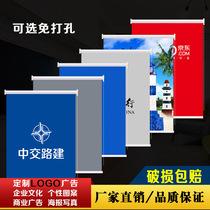 Custom logo waterproof blackout living room balcony full sun insulation advertising office lift curtain curtains