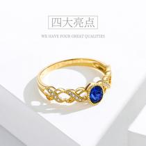 June jewelry sapphire ring natural colored gemstone 18k gold-encrusted diamond ring female advanced custom