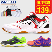 Authentic VICTOR winning badminton shoes men's shoes 170 Victor men's and women's professional training sports shoes 501