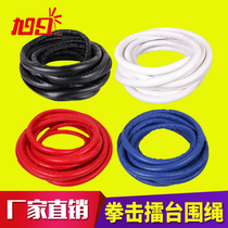 (genuine) Ring rope boxing table round rope Sanda Rope boxing ring Rope Liang Letter Customization