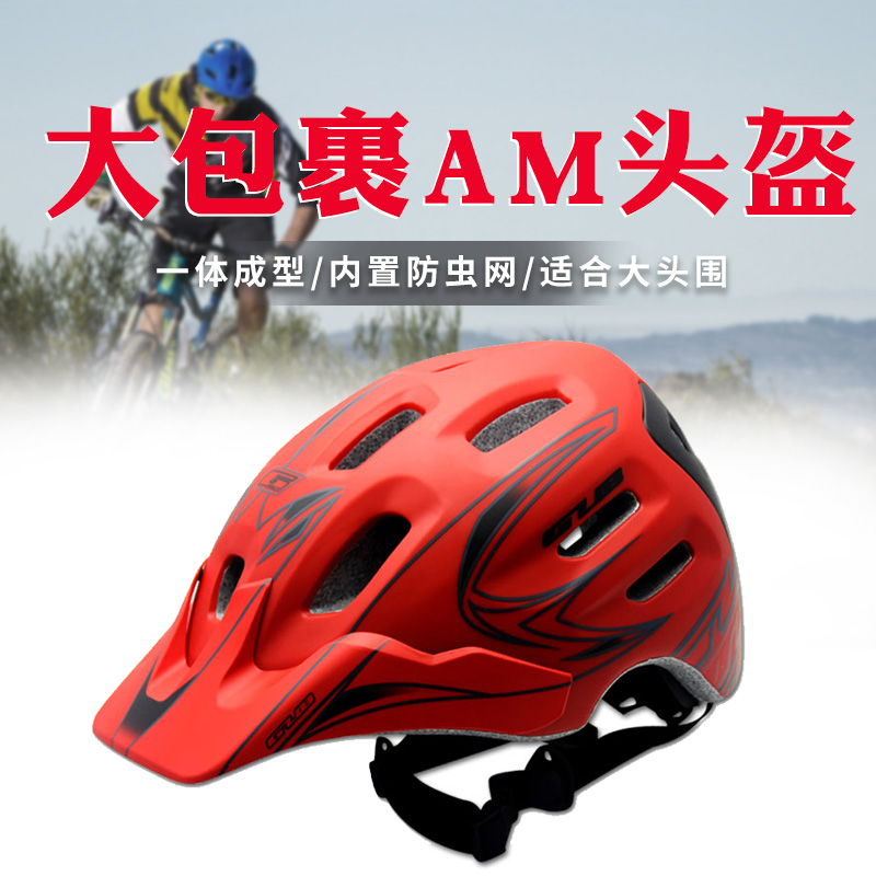 GUB XX7 riding helmet mountain bike downhill integrated molding helmet ventilation breathable helmet men and women