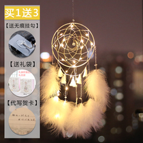 Indian girl heart dream catcher lamp material diy wind chimes creative bedroom ornaments decorative aerial strap gift