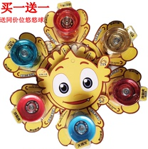 Yo-yo childrens professional HSBC Tamerta magic ball steel-toothed wolf angry flame Tiens Dragon Rift tiger.
