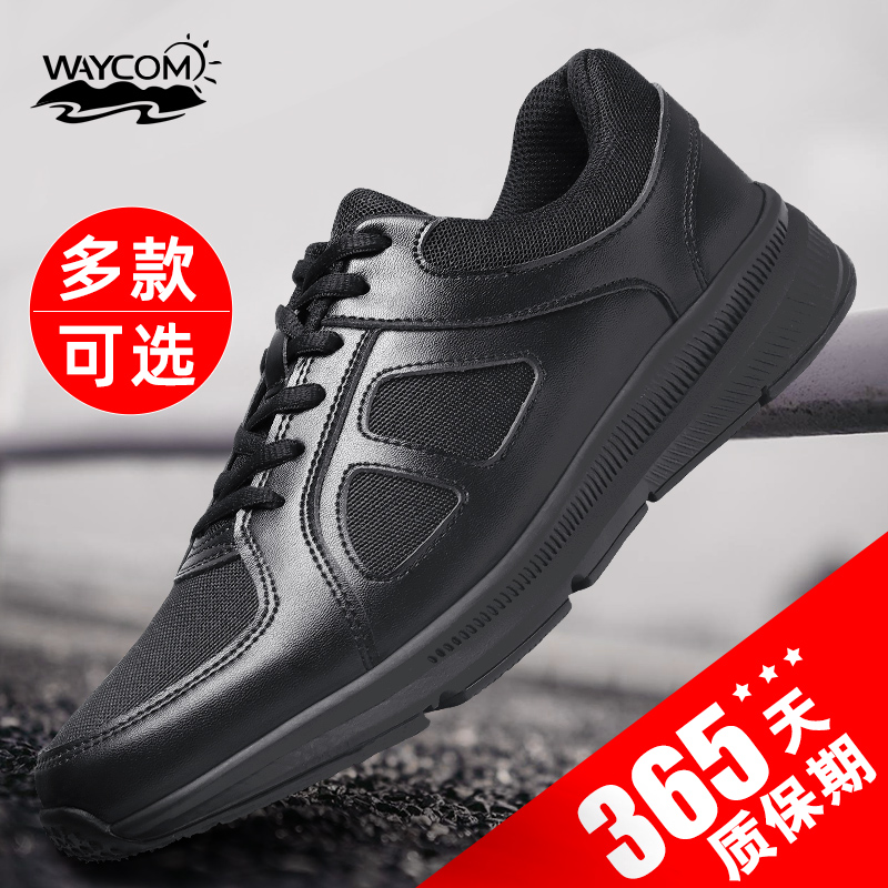 New type of training shoes mens labor protection liberation shoes Spring and autumn ultra-light breathable training rubber shoes running shoes black fire training shoes