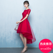 The bride toast served 2017 new fall red wedding banquet before long after short dress dress lace