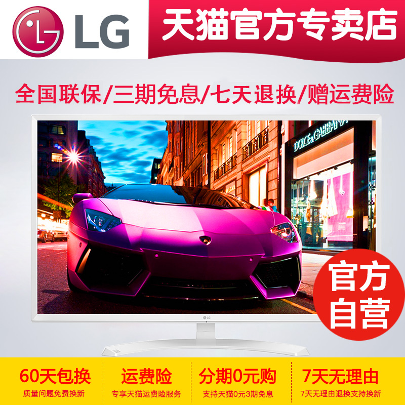 [LG Tmall official store] 24MP58VQ-P 23.8 inch IPS computer HD monitor