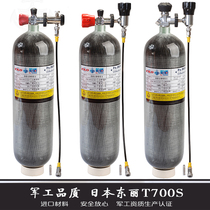 PA Shield Carbon Fiber cylinder 6.8L 30mpa High pressure gas bottle fiber bottle Japan Toray t700s Winding