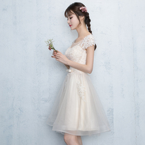 Winter banquet champagne color and thin Bridesmaid