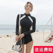 South Korea's new suit female quick dry clothing Siamese triangle snorkeling jellyfish slim cover belly long sleeved hot spring bathing suit