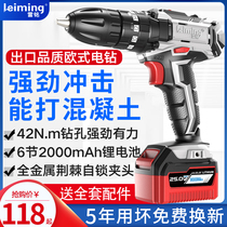 Lei Ming charging electric drill electric drill electric drill electric screw starter home impact drill lithium battery small electric drill tool