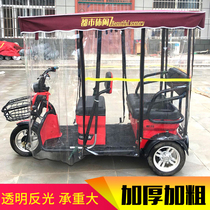Urban leisure tricycle carport minibus car surrounded by transparent models closed carport bold bracket