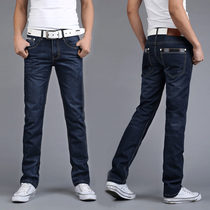 Front wolves youth mens straight leg relaxed leisure jeans