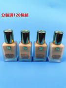 Split 0.5g trial color trial Estee Lauder Double Wear lasting perfect liquid foundation DW foundation sample
