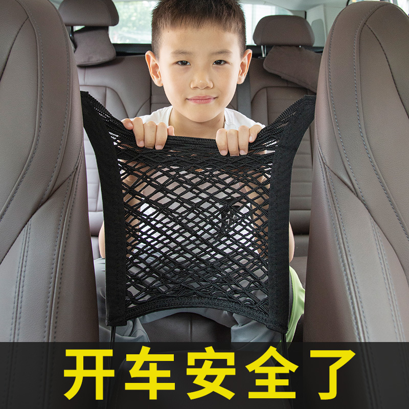 Car Liyou car inter-seat storage net pocket chair back pocket car protective net isolation anti-child car