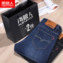 Antarctica youth business waist big size casual jeans