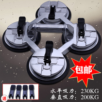 Four-claw glass suction cup strong heavy-duty four-claw glass sucker tile floor glass suction device