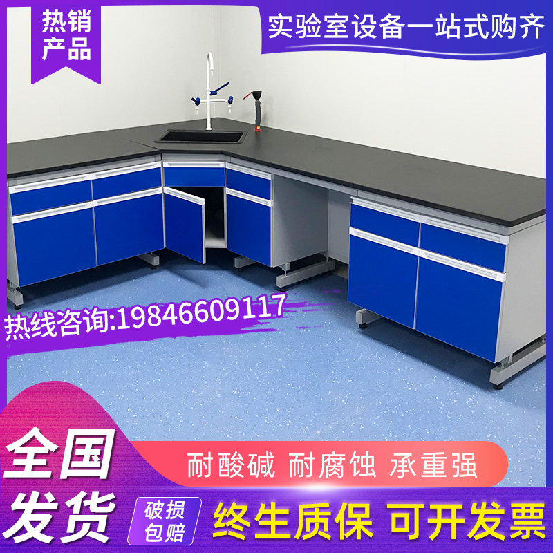 Laboratory work steel wood laboratory operation檯 test edge all steel central ventilation overall cabinet